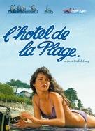 L'hôtel de la plage - French Blu-Ray movie cover (xs thumbnail)
