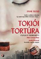 Stupeur et tremblements - Hungarian Movie Cover (xs thumbnail)