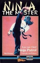 """""""The Master"""" - German Movie Cover (xs thumbnail)"""