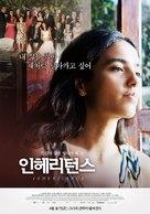 Inheritance - South Korean Movie Poster (xs thumbnail)