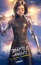 Alita: Battle Angel - Argentinian Movie Poster (xs thumbnail)