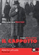 Cappotto, Il - DVD cover (xs thumbnail)