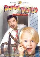 Dennis the Menace - Spanish DVD movie cover (xs thumbnail)