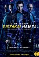 Run All Night - Hungarian Movie Poster (xs thumbnail)