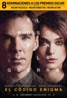 The Imitation Game - Argentinian Movie Poster (xs thumbnail)