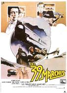 The Thirty Nine Steps - French Movie Poster (xs thumbnail)