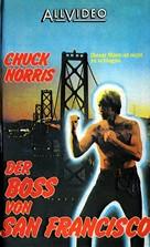 Huang mian lao hu - German VHS cover (xs thumbnail)