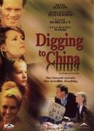 Digging to China - Movie Cover (xs thumbnail)