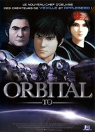 To - French DVD cover (xs thumbnail)