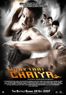 Muay Thai Chaiya - British Movie Poster (xs thumbnail)