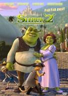 Shrek 2 - DVD movie cover (xs thumbnail)