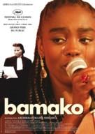 Bamako - Austrian Movie Poster (xs thumbnail)