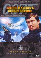 On Her Majesty's Secret Service - Polish Movie Cover (xs thumbnail)