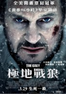 The Grey - Hong Kong Movie Poster (xs thumbnail)