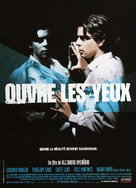 Abre los ojos - French Movie Poster (xs thumbnail)