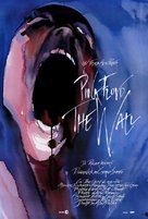 Pink Floyd The Wall - Italian Movie Poster (xs thumbnail)