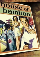 House of Bamboo - DVD cover (xs thumbnail)