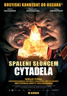 Utomlyonnye solntsem 2 - Polish Movie Poster (xs thumbnail)