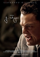 J. Edgar - German Movie Poster (xs thumbnail)