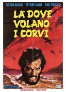 Goyokin - Italian Movie Poster (xs thumbnail)