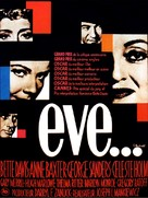 All About Eve - French Movie Poster (xs thumbnail)