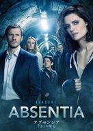 """""""Absentia"""" - Japanese Movie Cover (xs thumbnail)"""
