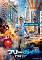 Free Guy - Japanese Movie Poster (xs thumbnail)