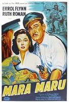 Mara Maru - French Movie Poster (xs thumbnail)