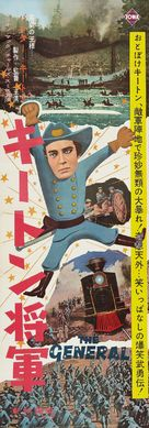 The General - Japanese Movie Poster (xs thumbnail)