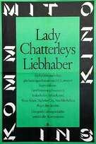 Lady Chatterley's Lover - German Movie Poster (xs thumbnail)