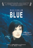Trois couleurs: Bleu - Chinese Movie Poster (xs thumbnail)
