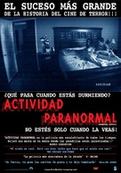 Paranormal Activity - Argentinian Movie Poster (xs thumbnail)