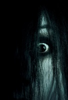 The Grudge - Key art (xs thumbnail)