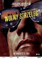 Nightcrawler - Polish Movie Poster (xs thumbnail)
