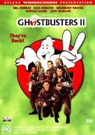 Ghostbusters II - Australian DVD cover (xs thumbnail)