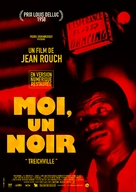 Moi un noir - French Re-release poster (xs thumbnail)