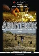 Senki - Hungarian Movie Poster (xs thumbnail)