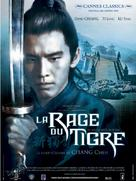 Shin du bei dao - French Re-release poster (xs thumbnail)