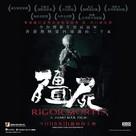 Geung si - Hong Kong Movie Poster (xs thumbnail)