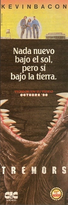 Tremors - Argentinian Movie Poster (xs thumbnail)