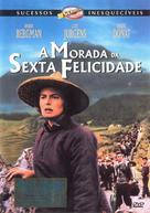 The Inn of the Sixth Happiness - Brazilian Movie Cover (xs thumbnail)