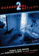 Paranormal Activity 2 - DVD movie cover (xs thumbnail)