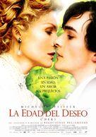 Cheri - Mexican Movie Poster (xs thumbnail)