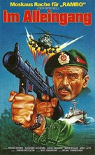 Odinochnoye plavanye - German Movie Poster (xs thumbnail)