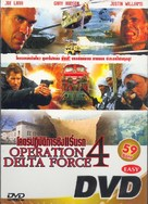 Operation Delta Force 4: Deep Fault - Thai DVD movie cover (xs thumbnail)