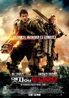 Live Die Repeat: Edge of Tomorrow - South Korean Movie Poster (xs thumbnail)