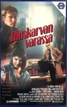 Dangerously Close - VHS movie cover (xs thumbnail)