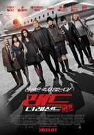 RED 2 - South Korean Movie Poster (xs thumbnail)
