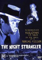 The Night Strangler - Australian Movie Cover (xs thumbnail)