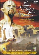 Arabian Nights - Spanish DVD cover (xs thumbnail)